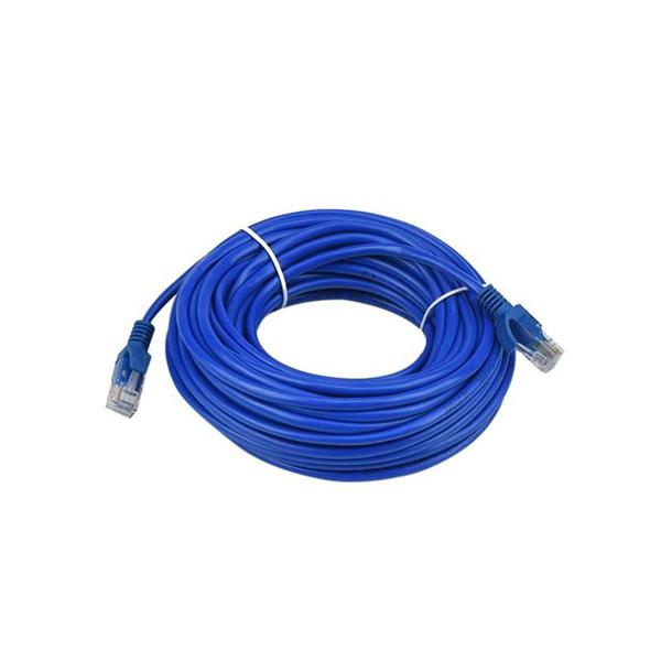 PC Dépôt Liquidation - Câble Réseau RJ45
