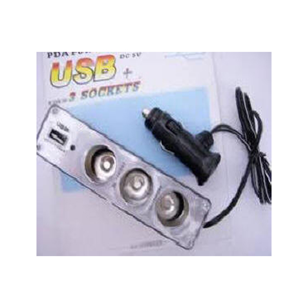 PC Dépôt Liquidation - Chargeur USB pour voiture